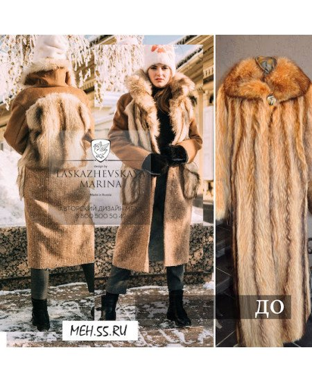 Перешив на модель пальто